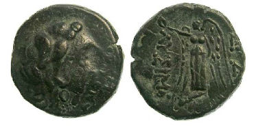 Lysimacheia in Thrace. 309 to 281 BC or later. AE 18. Over struck on an earlier coin.