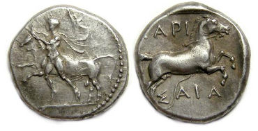 Larissa in Thessaly. ca 440 to 400 BC. Silver drachm.
