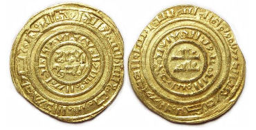 Crusaders gold Dinar, imitating a Fatamid gold Dinar of al-Amir. Second Phase, ca. AD 1148 to 1187.