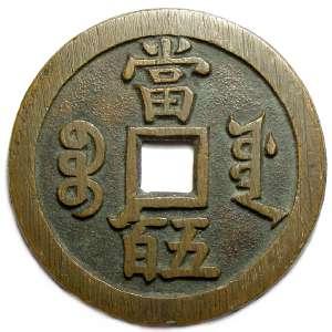 Korea Coin | eBay